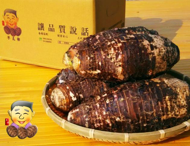 鮮採上芋(50斤/袋) 1