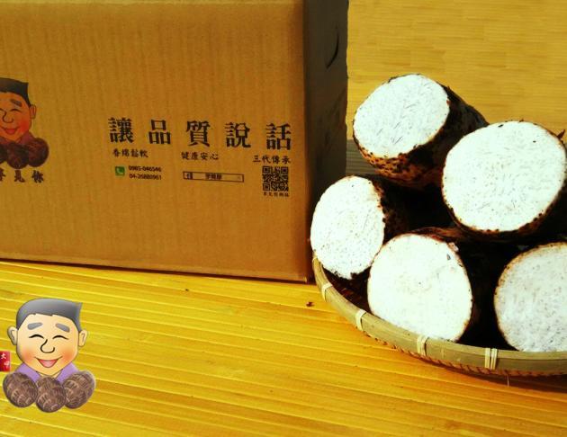 鮮採中芋(50斤/袋) 1